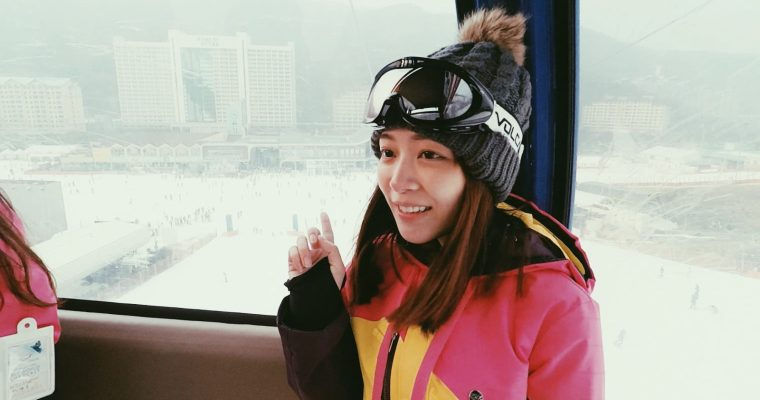 首爾江原道|韓國首爾滑雪一日遊記,滑完雪還能回市區吃烤肉!