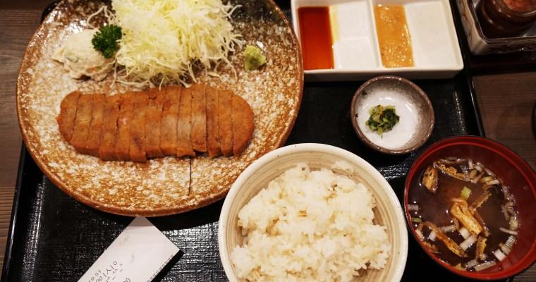 東京美食|池袋牛かつもと村,一口就驚豔的炸牛排