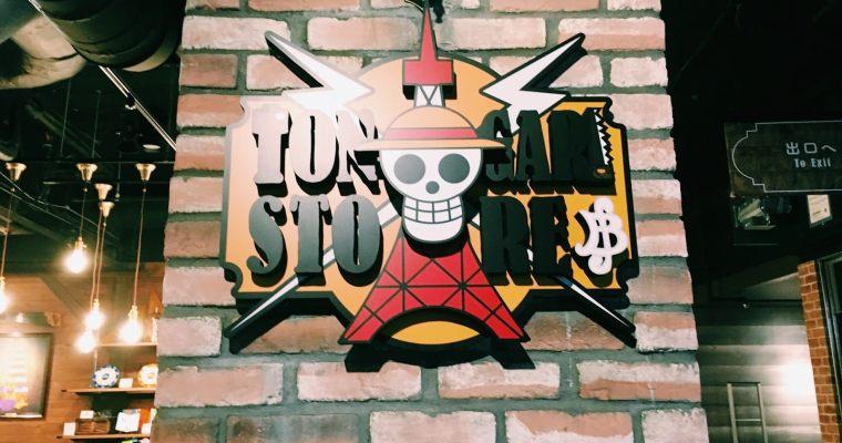 東京旅行|One piece海賊迷必去!可以待一下午的 東京鐵塔海賊王樂園