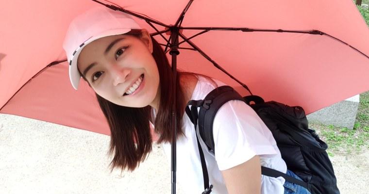 生活選物|一甩快乾! ATAKAMA不濕傘 ,輕量級隨時收納好攜帶
