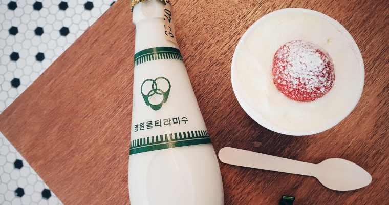 首爾美食|合井站望遠洞提拉米蘇、搭配招牌奶茶,小清新的美味下午茶