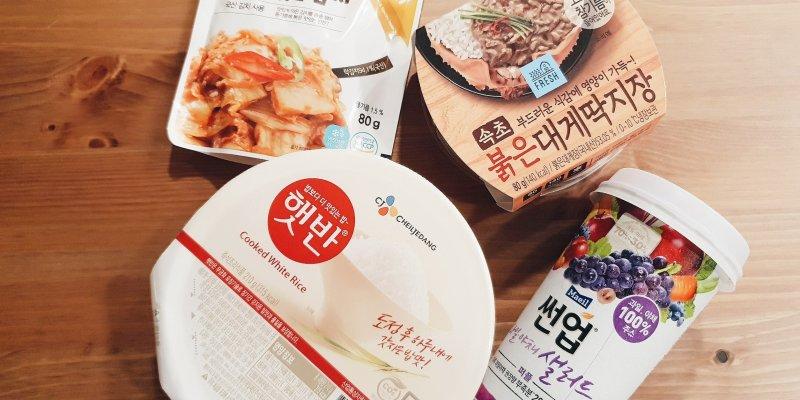 首爾美食|韓國最紅GS25蟹膏醬,便利商店也能買到一頓美味大餐
