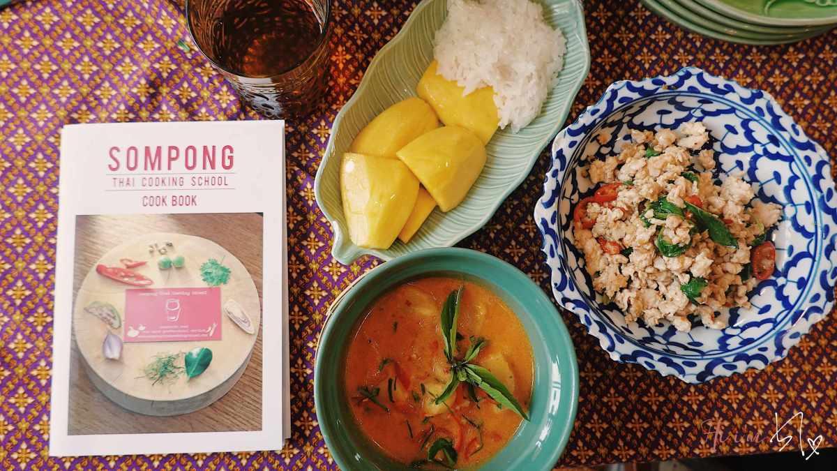 曼谷做泰菜