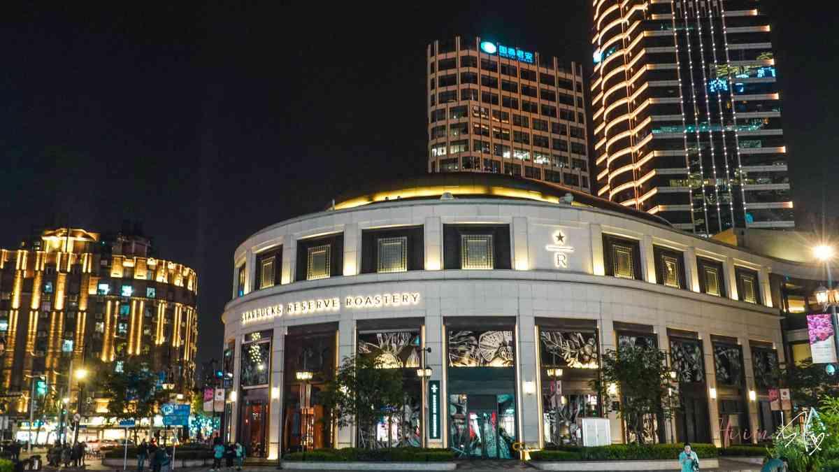 上海最大星巴克