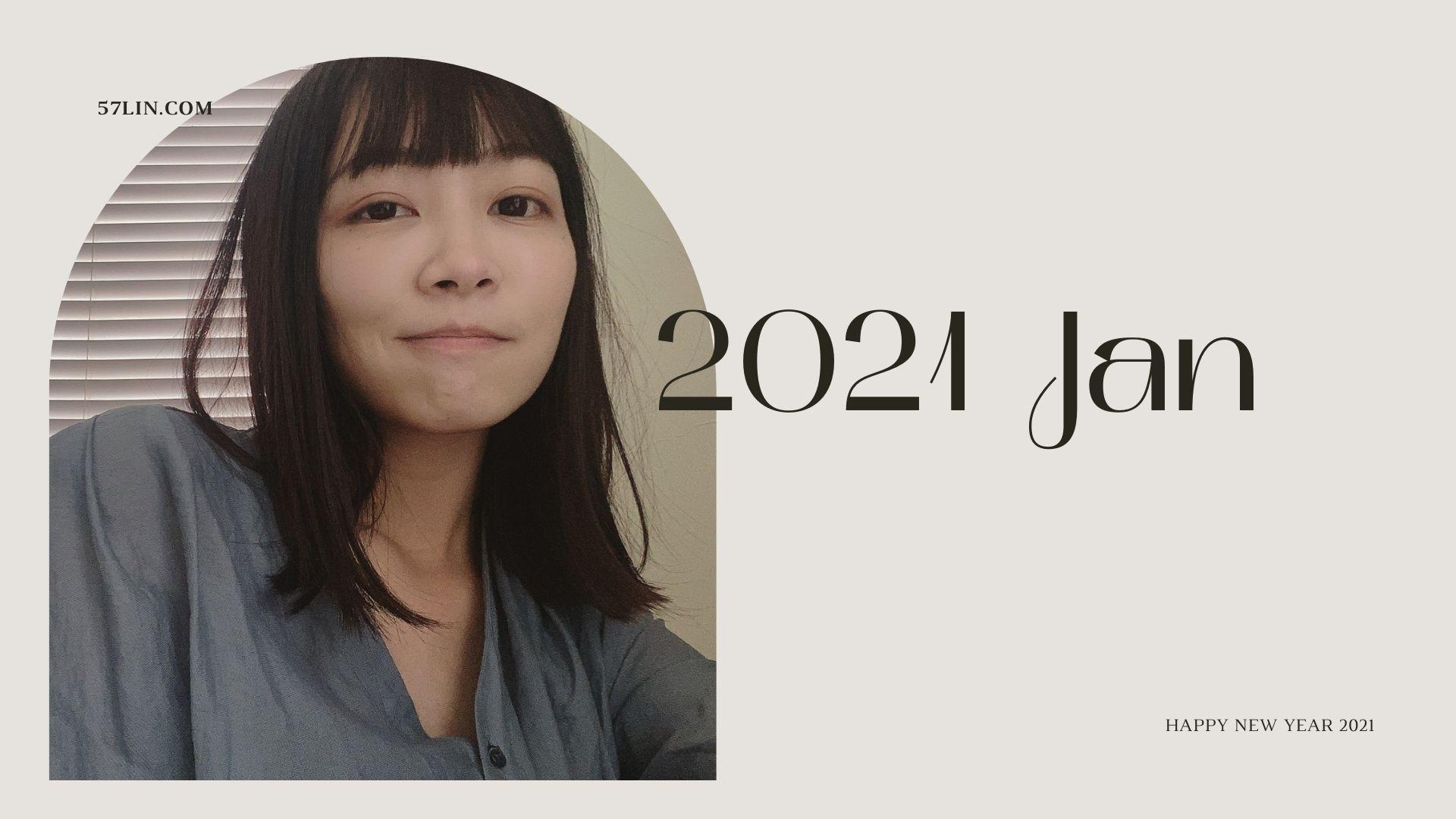 2021生活週記_Jan01|聖誕捐物、龍蝦餐廳、美劇推薦