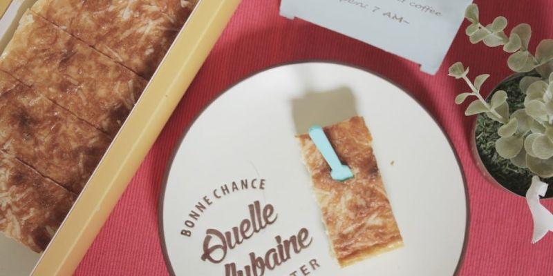 團購美食 濃郁清爽的亞尼克起司磚,鹹起司點綴重乳酪的美味點心