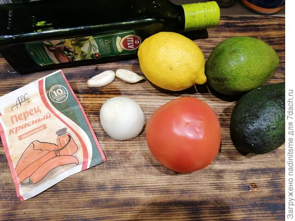 Гуакамоле с домашними чипсами из лаваша. Пошаговый рецепт ...