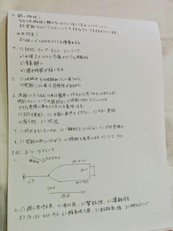 レポート4