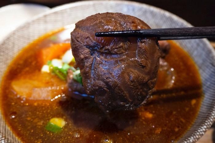 [新北食記] 門前隱味-讓我像中毒般著迷且每日限定販賣30碗的牛肉麵店
