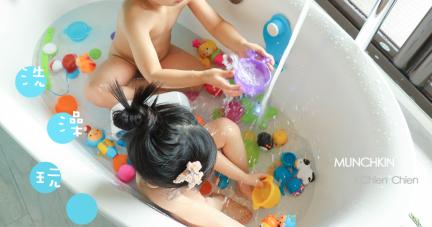 讓寶寶愛上洗澡洗頭【美國Munchkin洗澡玩具。坐式澡盆】