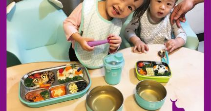 【美國Kangovou小袋鼠餐具。餐碗。餐盤 | 安心無毒高質感推薦】