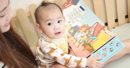 繪本推薦【0-2歲+ 幼兒啟蒙篇 | 禾流文創童書】