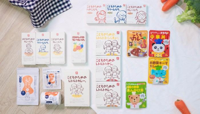 團購【日本Canyon咖哩.Nishikiya調理包.ORiDGE高湯粉 | 無添加安心寶寶食材/料理食譜】