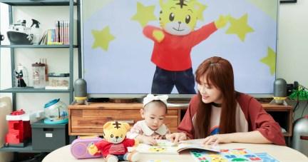 【虎神來了!寶寶乖了!|教你搞懂~巧連智巧虎 寶寶版+幼幼版+快樂版3年經驗分享團購】