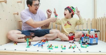 【越玩越聰明、玩出3D創造力|丹麥Plus-Plus加加積木】