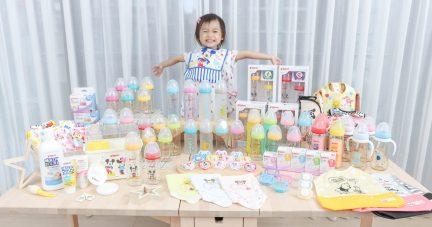 50年來第一次!【來自世界級的專家|日本貝親Pigeon奶瓶。安撫奶嘴。寶寶餅餅。日本境內版】