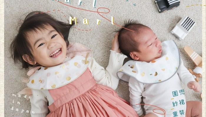 【從0歲穿到6歲|日本MARLMARL寶寶界的精品 圍兜兜。澎澎裙。童裝。防蚊衣】