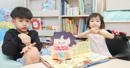 禾流文創童書團購【茜茜推薦|2-4歲+ 幼童探索篇 】2021夏季獨家新品
