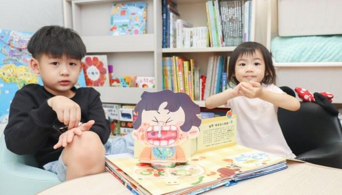 禾流文創童書團購【茜茜推薦|2-4歲+ 幼童探索篇 】2021獨家新品