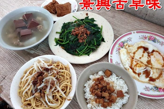台中市場美食 景興古早味-滷肉飯15元、綜合湯只要35元!