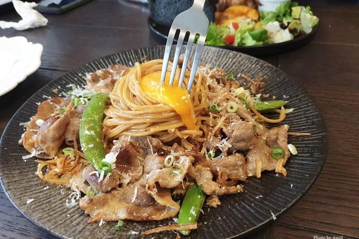 台中義大利麵|理享Leisure-台中北區巷弄美食,讓人想再訪的美味