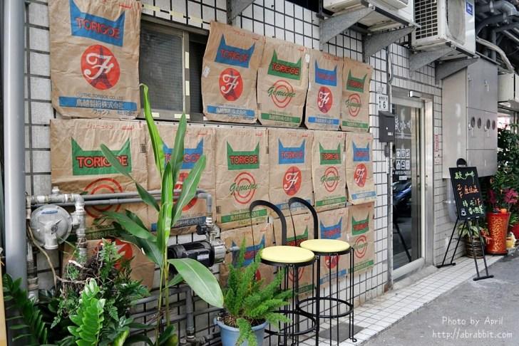20200215210501 16 - 台中豐原咖啡廳|駿咖啡-巷弄中的神祕咖啡館