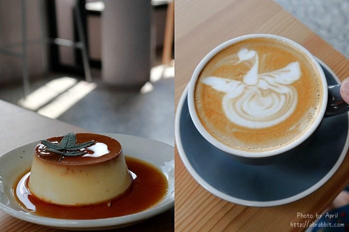 台中豐原咖啡廳|駿咖啡-巷弄中的神祕咖啡館