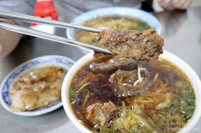 台中早餐|上海未名麵點酸梅湯-不要懷疑,早餐就能吃到牛肉麵!