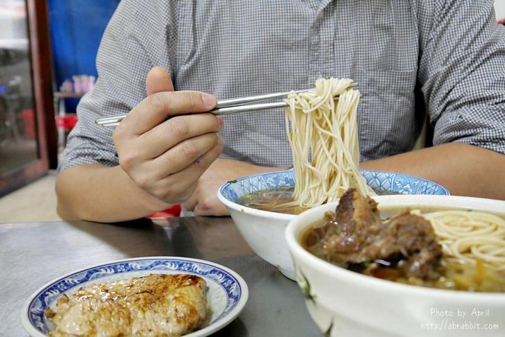 20200222111600 39 - 不要懷疑,早餐就能吃到牛肉麵!上海未名麵點酸梅湯