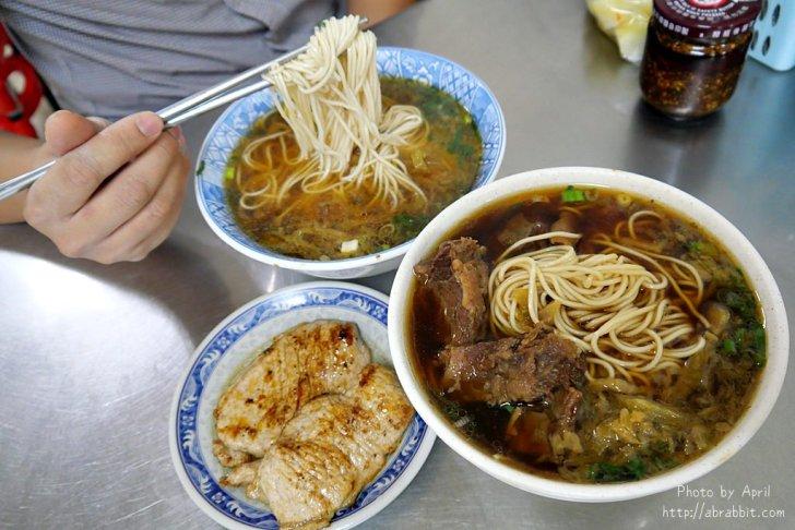 20200222111605 83 - 不要懷疑,早餐就能吃到牛肉麵!上海未名麵點酸梅湯