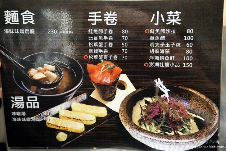 20200312155141 85 - 台中日式料理|岡崎-一中商圈巷弄內日本料理(已搬遷)