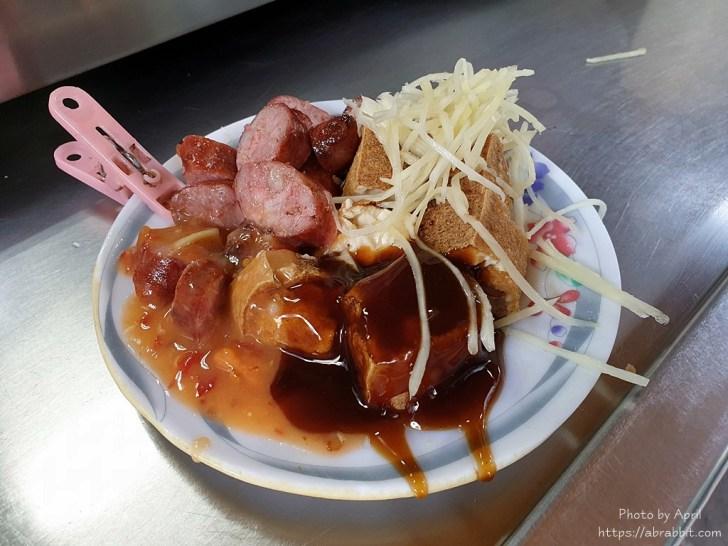 20200717160435 4 - 台中古早味早餐,青草街裡經營70年的肉粥