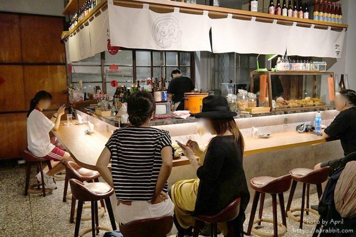 20200930160254 33 - 台中火車站美食│武吉滷味餐酒館,老屋改建的復古餐廳