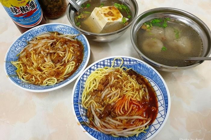 阿坤麵-2020台中米其林必比登推薦的平價小吃,台中銅板美食就在這!
