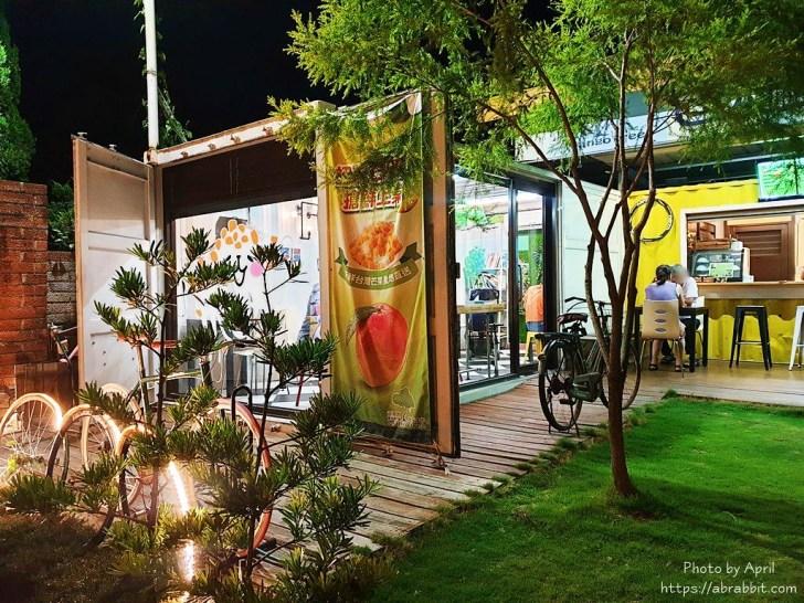 20201015132144 30 - 芒果樹食在手作│冰菓舖位於北屯區停車方便