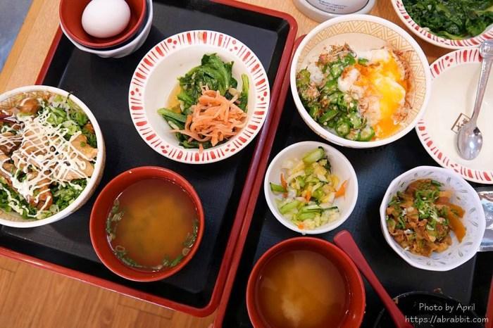 想念日本的早餐?就來吃すき家SUKIYA吧!