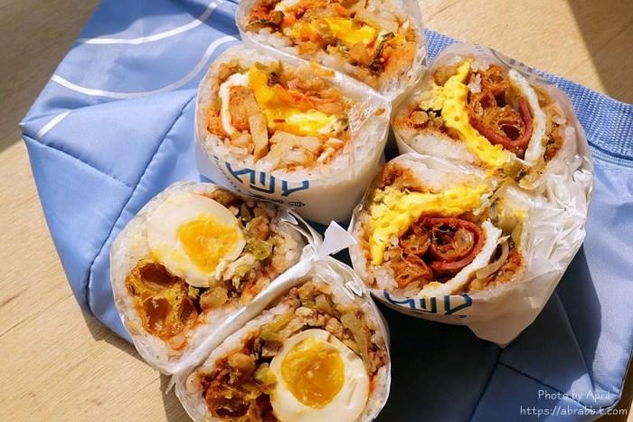 台中飯糰推薦-食客所美村南店,台中南區早餐 騎樓下的文青飯糰