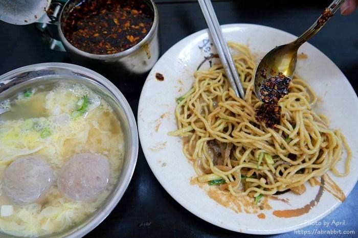 台中涼麵推薦-姜蘇涼麵,一中街24小時美食