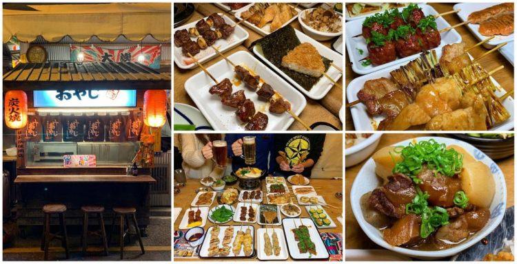 [台南美食] 歐野基串燒き屋台  – 歡樂的夜晚就來這享受串燒和啤酒吧!