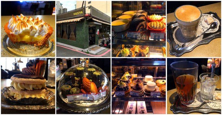 [台南東區] Kadoya喫茶店 – 懷舊日式風格小屋有各式經典甜點,李組長檸檬塔夠酸超夠味!
