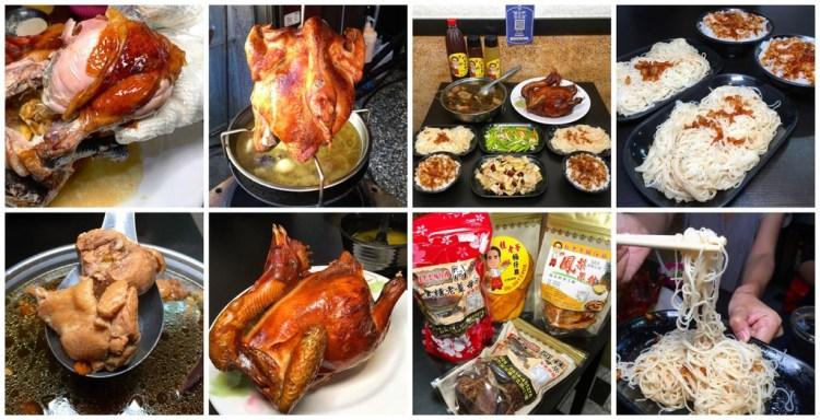 [台南美食] 柱老爹桶仔雞 – 不用到山區就開在安平的好吃桶仔雞
