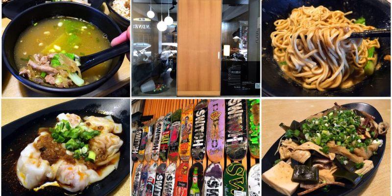 [台南中西區] 東城麵家 - 外觀是潮流店結果發現是超美味麵店!