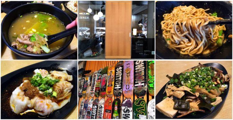 [台南中西區] 東城麵家 – 外觀是潮流店結果發現是超美味麵店!