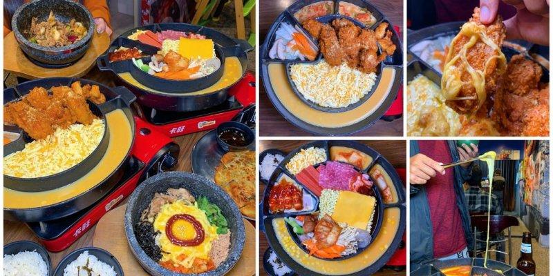 [台南美食] 釜山異國料理館 - 隱藏在學區已經開業10幾年的美味韓式料理