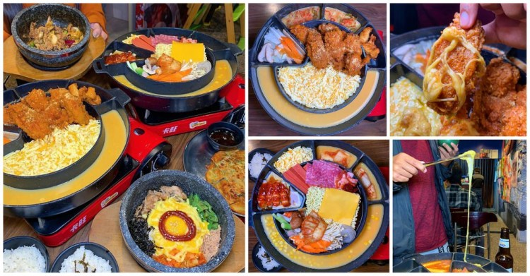 [台南美食] 釜山異國料理館 – 隱藏在學區已經開業10幾年的美味韓式料理