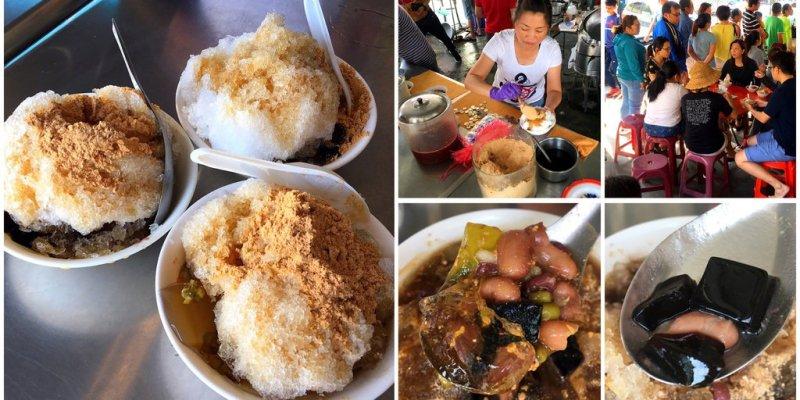 [台南六甲區] 媽祖廟剉冰 - 百年剉冰店用傳統手藝煮出各種用心的剉冰配料