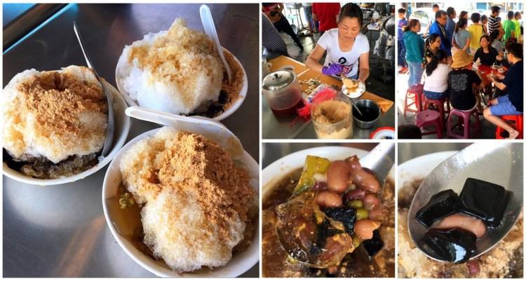 [台南美食] 媽祖廟剉冰 – 百年剉冰店用傳統手藝煮出各種用心的剉冰配料