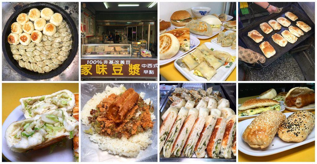 台南蛋餅懶人包 – 台南各式的美味蛋餅都在這裡!