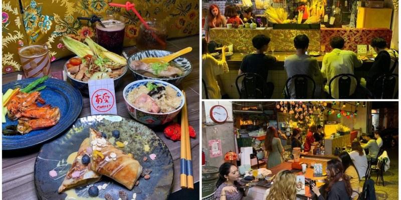 [台南美食] 有愛市場 - 隱藏在菜市場內的神奇深夜食堂