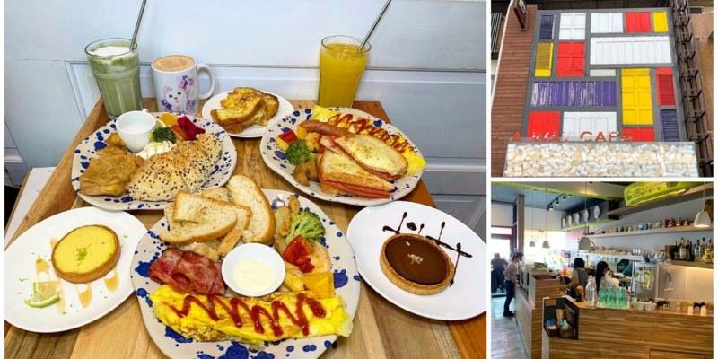 [台南美食] A WAY CAFE - 早上七點就營業!悠閒喝咖啡和吃早午餐的好地方